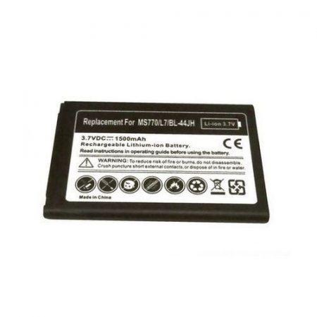 LG Optimus L7 akkumulátor 1500mAh utángyártott