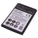 Motorola Defy akkumulátor 1500mAh utángyártott