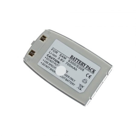 Samsung SGH-S300 akkumulátor 700mAh utángyártott