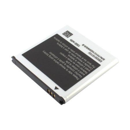 Samsung Galaxy S Advance akkumulátor