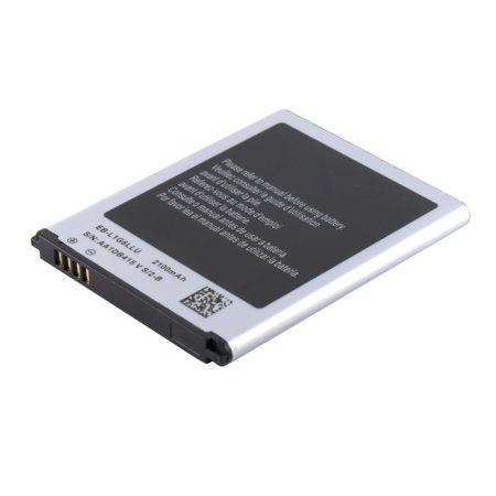 Samsung Galaxy S3 akkumulátor