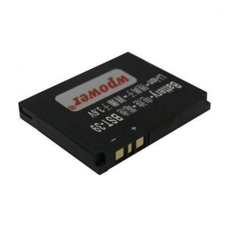 Sony Ericsson W910i akkumulátor 900mAh utángyártott