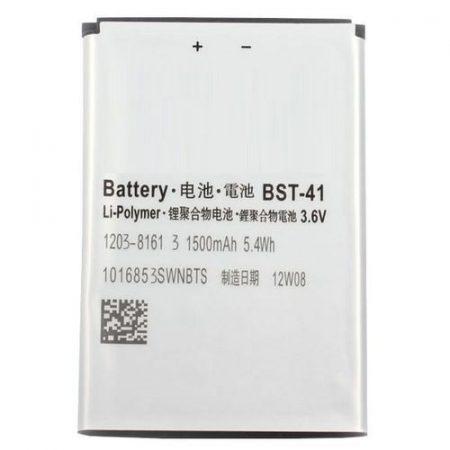 Sony Ericsson Xperia X10 akkumulátor 1500mAh utángyártott