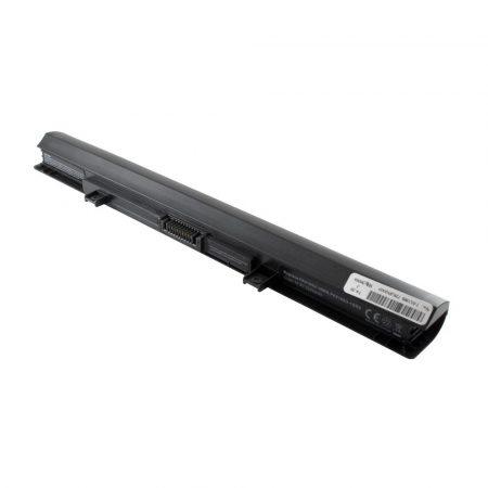 Toshiba PA5185U-1BRS laptop akkumulátor 2200mAh, utángyártott