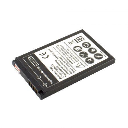 BlackBerry 8100 akkumulátor