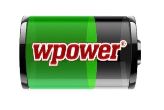 Az akkumulátor teljesítménye